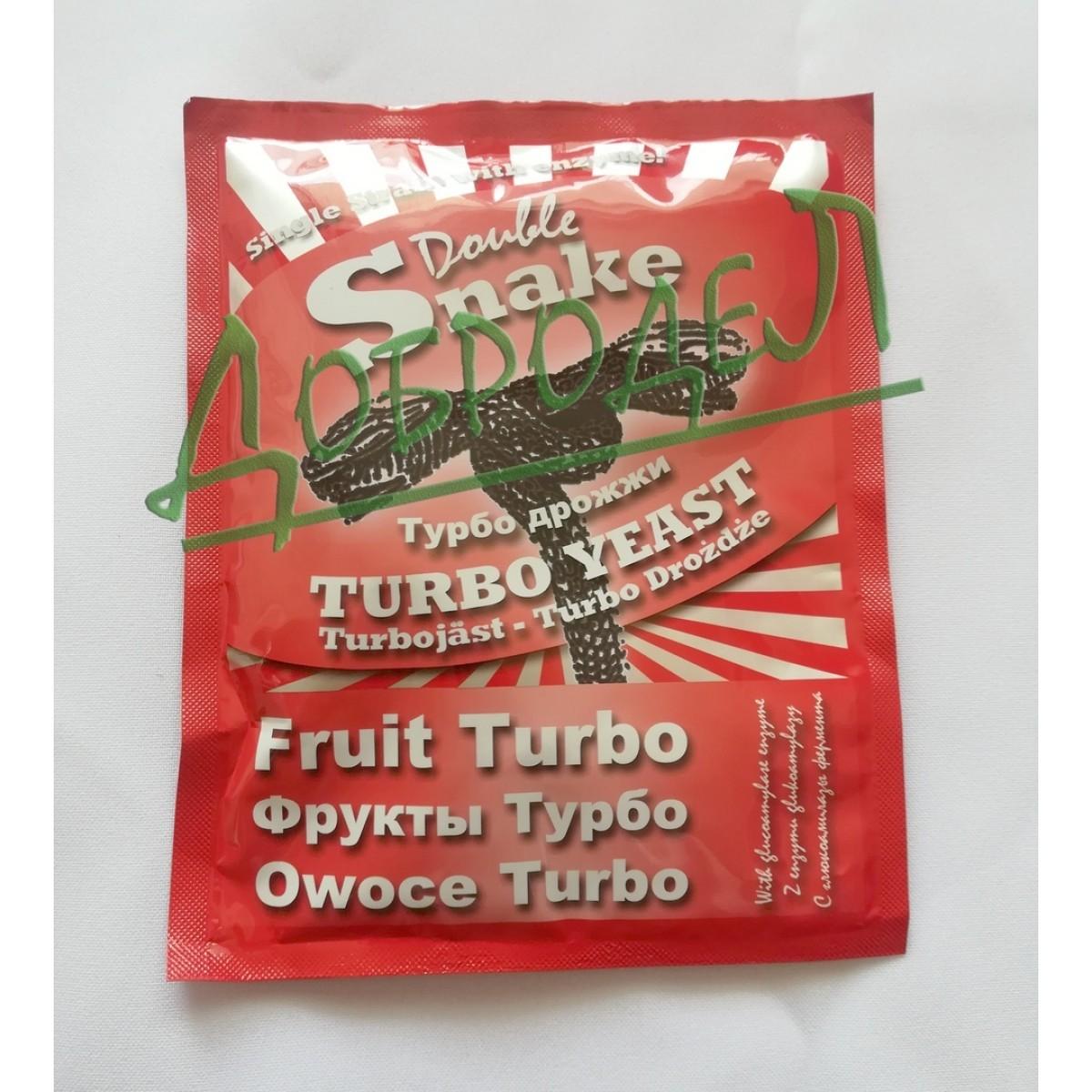 Турбо дрожжи DoubleSnake Fruit Turbo Фруктовые