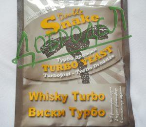 Дрожжи Double Snake Whisky Turbo