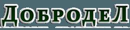 Добродел - Производство и продажа самогонных аппаратов